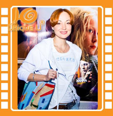 Наш звездный час: Фотоальбом: Виктория Тарасова и сумки от Unique U
