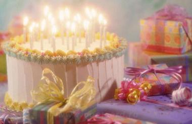 День рождения Unique U!