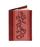 Кожаная обложка на паспорт, Цветочный орнамент