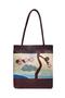 Фото 1 Кожаная женская сумка №1 Фудзияма, бордо в интернет-магазине Unique U дизайнера Елены Юдкевич