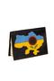 Кожаная обложка на паспорт №2, Украина